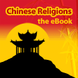 Chinese Religions: the eBook